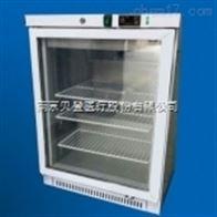 中科美菱2-8℃医用药品保存箱YC-120L