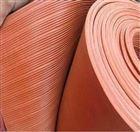 低压橡胶绝缘地毯