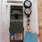 上海轉速表廠SZG-20B手持數字轉速表