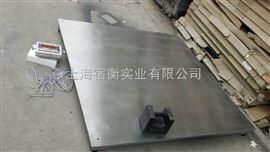 WFL-700W2吨防水防尘电子地磅价格 带打印功能的地磅