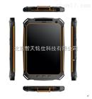 防爆平板-PDA-北京智天铭仕科技有限公司