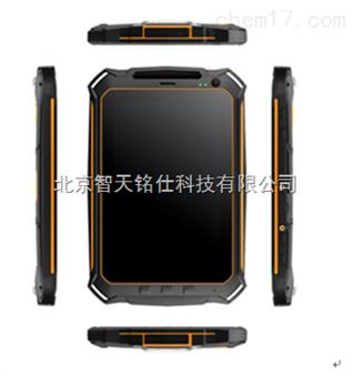 EX-SP024G全網通防爆手機
