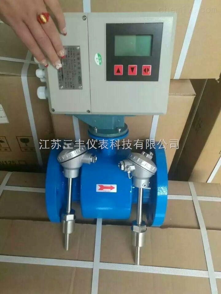 工业电磁冷热量表