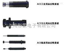 ACE缓冲器GZ-28-150-CC-200N