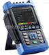 E6000手持式电能质量分析仪