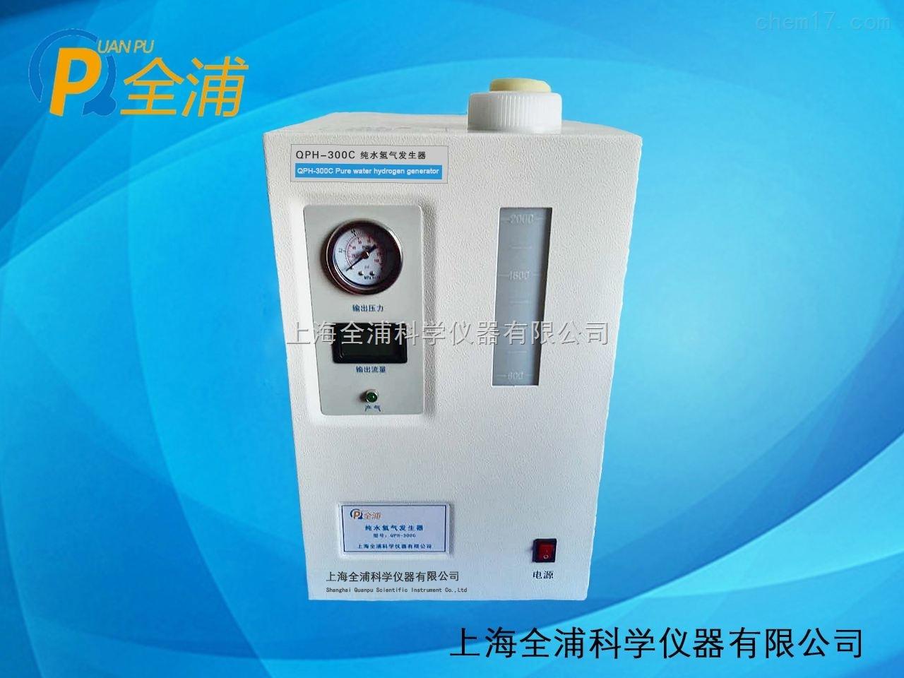 纯水氢气发生器厂家