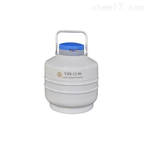 金凤液氮罐价格 YDS-12-90型