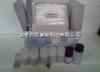 小鼠白介素ELISA试剂盒