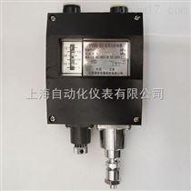 YWK-50-C压力开关,YWK-50-C压力开关,YWK-50-C船用压力控制器/0-4MPa,上海远东仪表厂