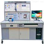 YUYX-01 PLC可编程控制器实训设备|PLC可编程实训设备