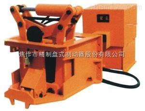 MSG80电力液压夹轨器