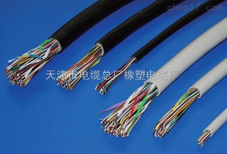 矿用阻燃通信电缆MHYVRP-矿用电缆MHYVRP报价
