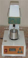 电脑土壤液塑限 电脑土壤液塑限联合测定仪