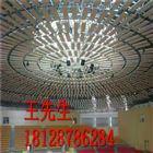 体育馆吊顶吸音体吸声体厂家