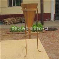 CRTS II型砂浆流动度测定仪