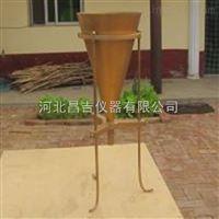 砂浆流动度测定仪