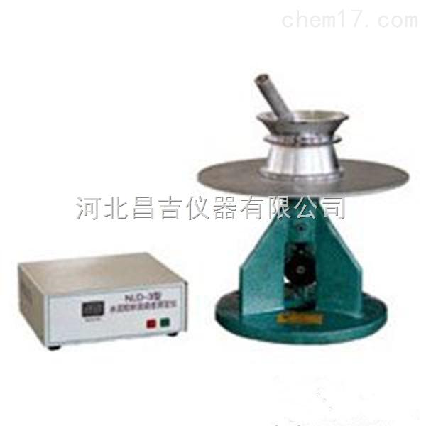 江苏水泥胶砂流动度测定仪