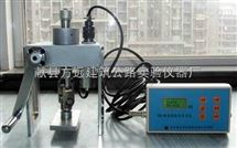 HCJM-5C铆钉、隔热粘结强度检测仪出厂价