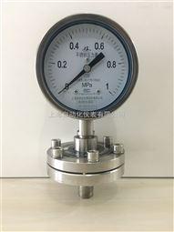YPF-100A膜片压力表0-1.6Mpa