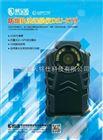 新款安全防爆-北京柯安盾防爆执法仪新上市