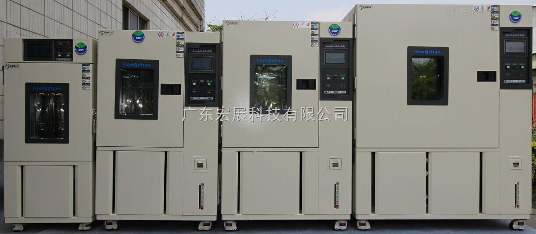 福建高低温湿热循环试验箱