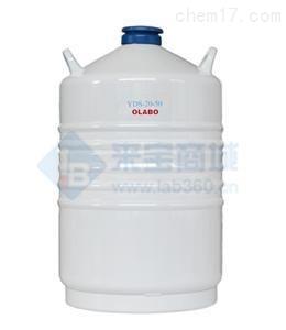运输型欧莱博液氮罐价格 YDS-20B