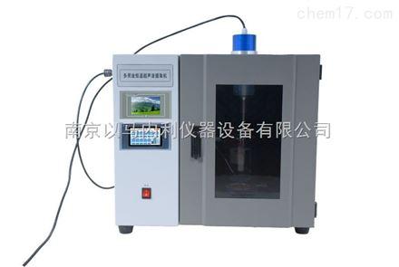 合肥多用途恒温超声波提取机(单头)