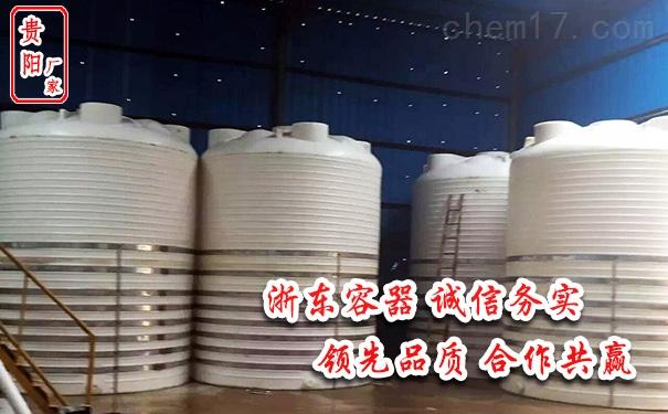 贵阳10吨pe储水桶