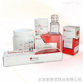 α-酮戊二酸脱氢酶活性检测试剂盒 微量法