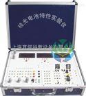 YUY-PVT002B硅光电池光伏特性综合实验箱|教学实验箱