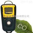 便携式气体探测器GAXT-M-DL