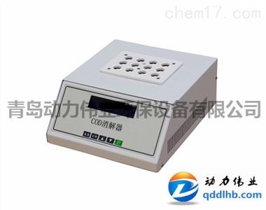 DL-701K型厂家直供COD快速消解仪技术参数和标准配置