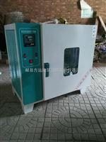 101系列建筑仪器电热鼓风干燥箱欢迎来电咨询