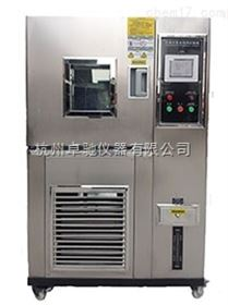 WGD/SJ2080高低温交变湿热试验箱