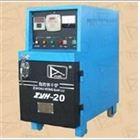 ZYH-20电焊条烘干箱