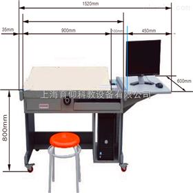 YUY-R06全鋼結構多功能電腦繪圖桌|工程制圖實驗室