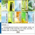 YUY-RJ04劳动合同实训教学考评软件|教学软件