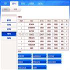 YUY-RJ03社保五险合一实训教学考评软件|教学软件