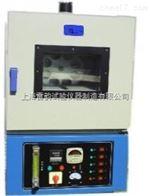 SYD-0608不锈钢沥青蒸发损失试验箱,蒸发损失试验箱