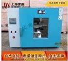 实验室干燥箱,小型电热干燥箱