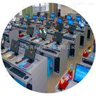YUYCH-1财会模拟实验室设备