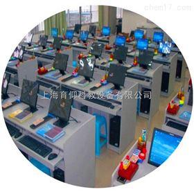 YUYCH-1財會模擬實驗室設備