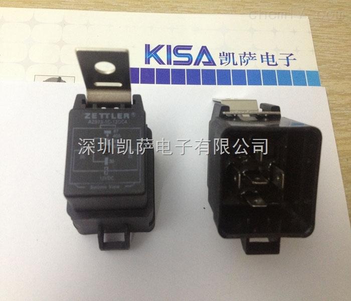 产品包括:连接器,继电器,传感器,开关,电源,电池,保险丝,变压器,断路