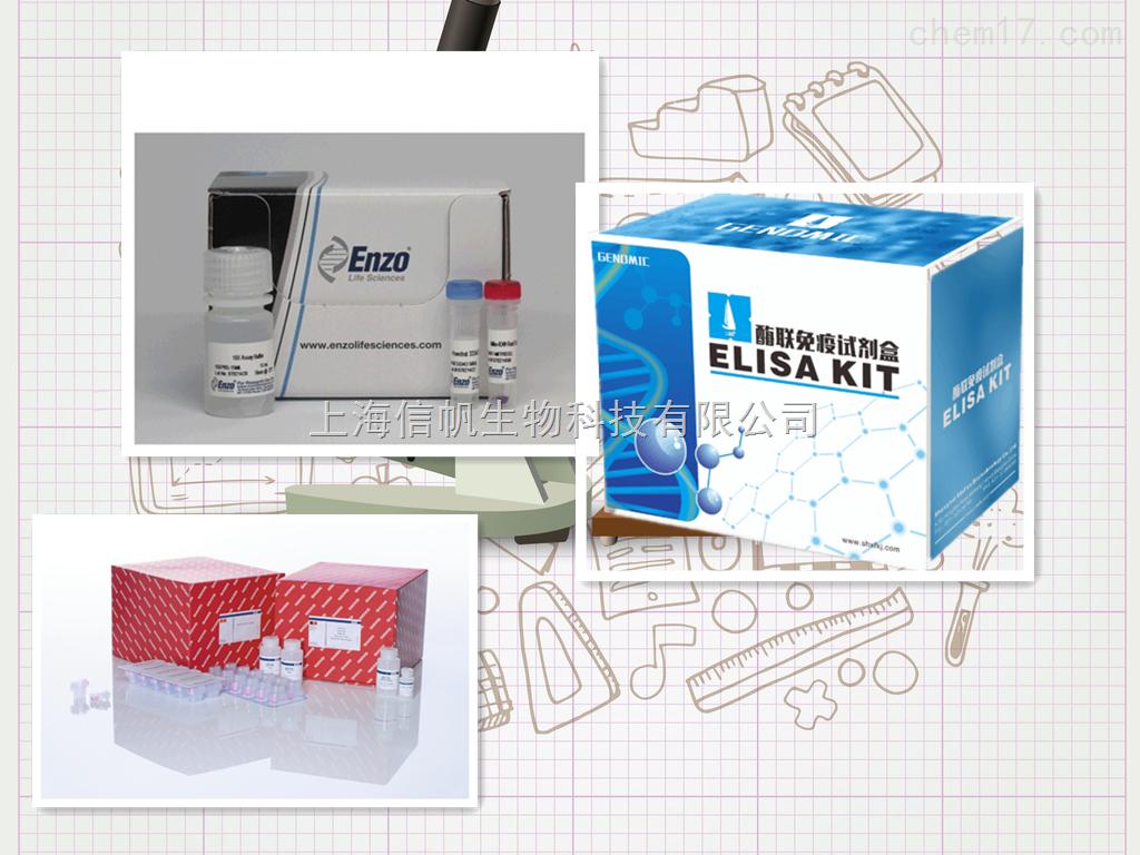 elisa实验代测,购ELISA试剂盒送代测服务