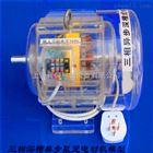 透明电动机模型|机械教学模型
