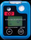 日本理研新产品CO-03一氧化碳检测仪