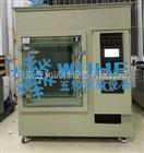 HQ-900B铜片试验混合气体试验箱国内制造商价格