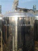 二手生物发酵罐