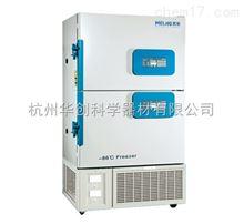 DW-HL508超低温冷冻存储箱DW-HL508