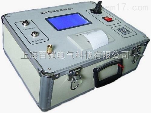 上海高精度氧化锌避雷器带电测试仪